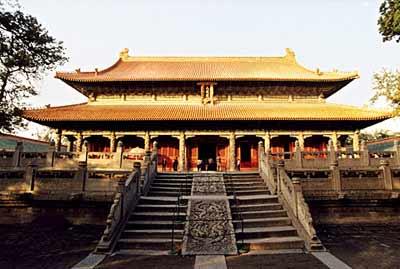 Casa da Hitomi Kongmiao
