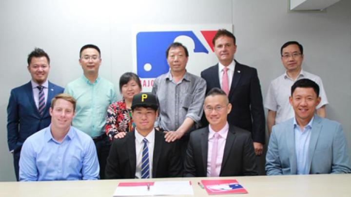 Beisebol americano mira novos talentos chineses