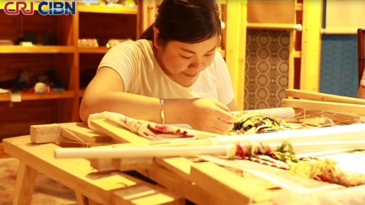 Delicadezas de Guangxi - Bordado