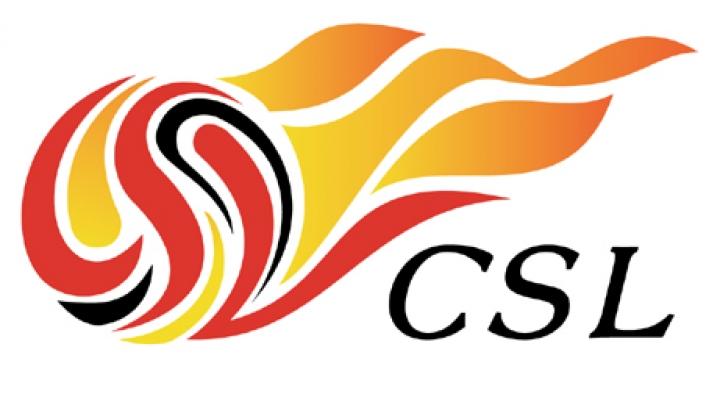Resultados da 14ª rodada da Superliga Chinesa de Futebol