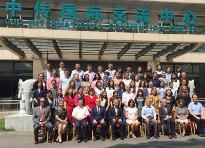 Fórum Internacional do Ensino de Português reúne especialistas em Beijing