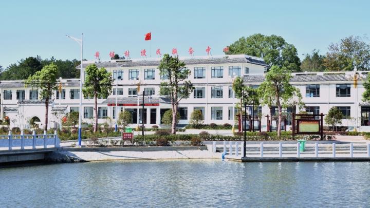 """Construção """"aldeia bela"""" na aldeia Huangpu, província Anhui"""