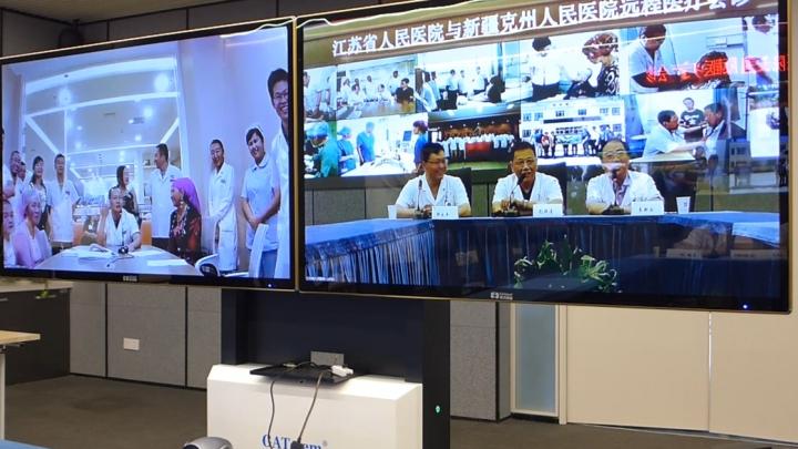 Consultas Médicas Mais Próximas dos Pacientes na China